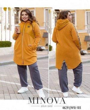 Куртка №8-185-горчица