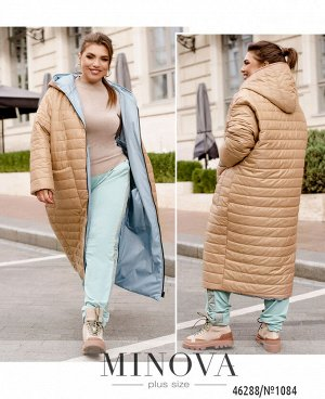 Куртка №1084-бежевый