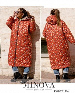 Куртка №1084-красный