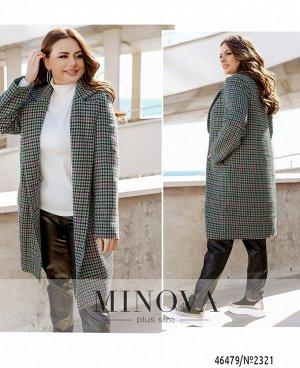 Пальто №2321-серый-зеленый