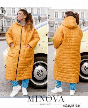 Куртка №1084-желтый