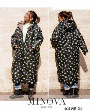 Куртка №1084-черный