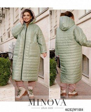 Куртка №1084-оливка