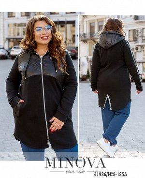 Куртка №8-185А-чёрный