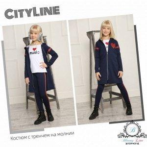 """Стильный костюм для подростков с тренчем на молнии """"CityLine"""""""