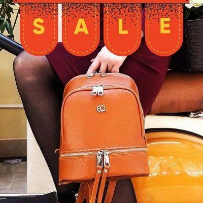 El. Q. Тотальная распродажа кожаных рюкзаков