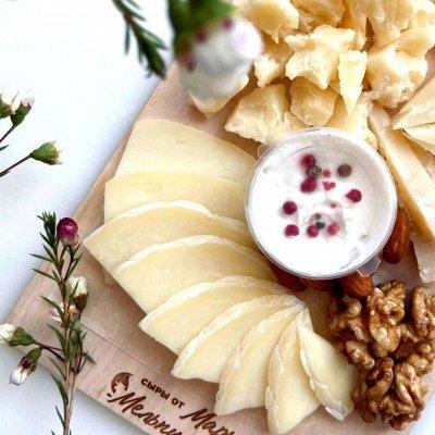 Marco Melpignano По-настоящему вкусный сыр!