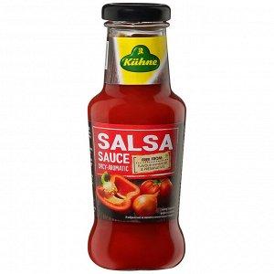 KUHNE Соус томатный Сальса, ст/б., 250 мл