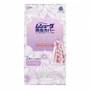 """Чехлы для хранения верхней одежды """"MUSHUUDA"""" (для платьев, пальто, шуб) 2 шт., белый с цветами (размер 61 х 130 см) / 30"""