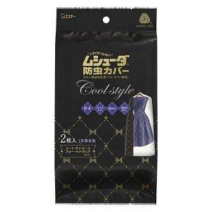 """Чехлы для хранения верхней одежды """"MUSHUUDA"""" (для платьев, пальто, шуб) 2 шт., чёрный с бантиками (размер 61 х 130 см) / 30"""