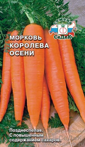 Морковь Крестьянка (гранул.). Евро, 200г.  тип упаковки Евро