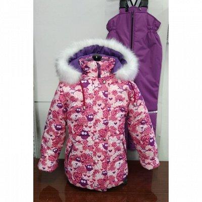 Зимняя и демисезонная верхняя одежда! Производитель