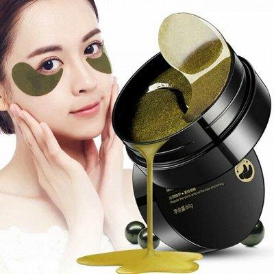 Уходовая косметика популярного бренда Bioaqua
