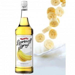 Сироп БАРinoff «Жёлтый Банан», 1 л