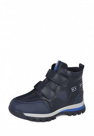 Ботинки детские зимние для мальчиков YS21AW-37