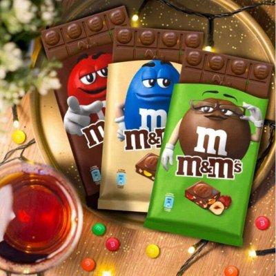 Сладкие Новогодние подарки от M&M's! Любимое Яшкино