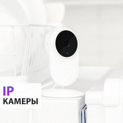 ♚Elite Home♚Посуда Glasstar-элегантность и утончённость — 👀 Камеры видеонаблюдения