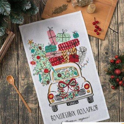 Новогодний текстиль для дома — Идеи для подарка