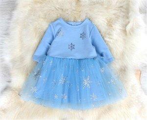 ПЛ176-Ф Платье «Снежинка» ЦВЕТ: НЕБЕСНО-ГОЛУБОЙ