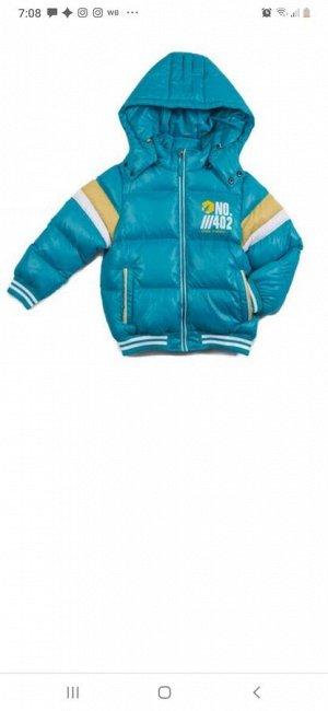 Яркая классная теплая  куртка демисезон Сладкие ягодки