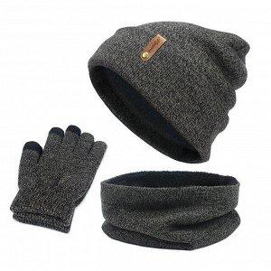 """Вязаная шапка, перчатки, снуд """"Кашемир в точку с этикеткой"""", цвет темно-серый"""