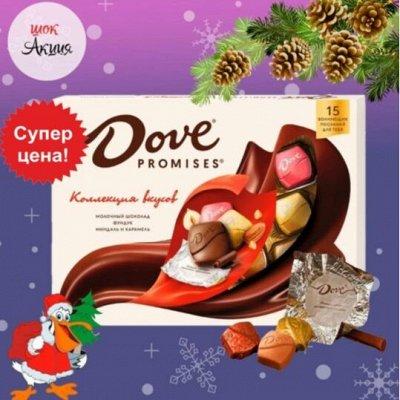 Сладкие Новогодние подарки от M&M's! Любимое Яшкино — Конфеты в коробочке! Идея для подарка