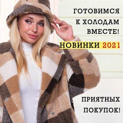 WooLLamB — Изделия из 100% шерсти, для вашего уюта и тепла