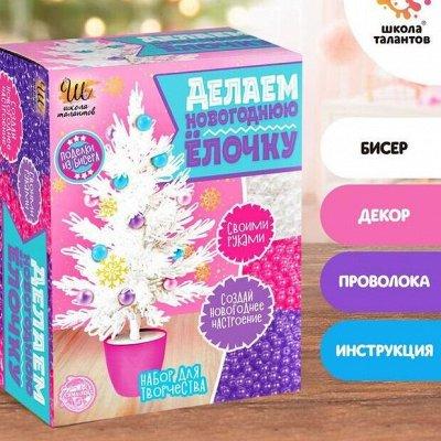 Творим по Новогоднему - Украшаем и дарим)