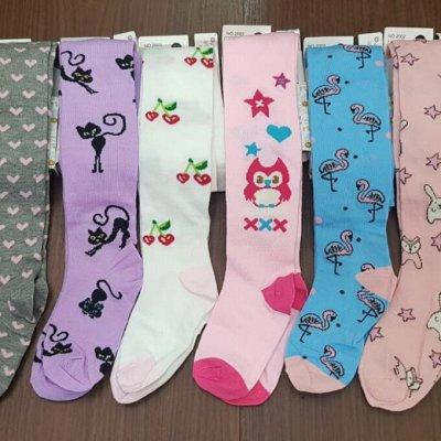 Колготки, чулки, носки от лучших мировых брендов — Детские колготки Fute/Dover(Китай)