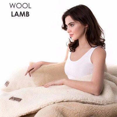 WooLLamB — Изделия из 100% шерсти, для вашего уюта и тепла🔥 — Текстиль для дома