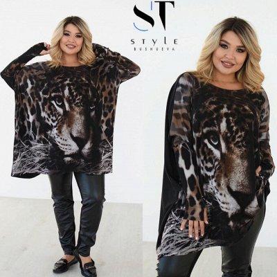 ☆ St-Style ☆ - Красивые и модные вещи! - Крутые новинки — Кофты, худи, толстовки 48+