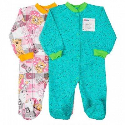 Иваново-KIDS. Повседневная одежда для детей — Для новорожденных