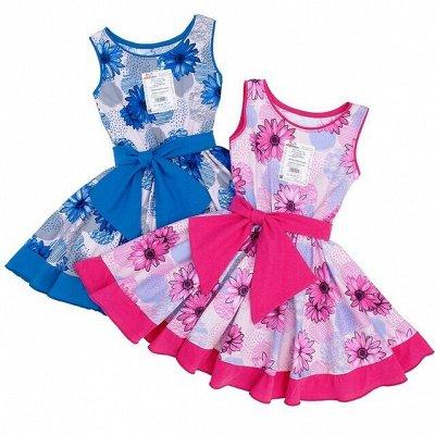 Иваново-KIDS. Повседневная одежда для детей