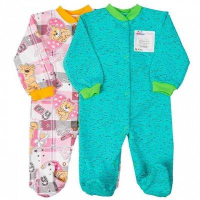 Иваново-KIDS. Повседневная одежда для детей.