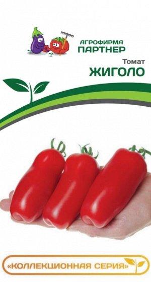 ПАРТНЕР Томат Жиголо (2-ной пак.) / Сорта томата для открытого грунта