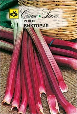 Семко Ревень ВИКТОРИЯ ^(0,5г)