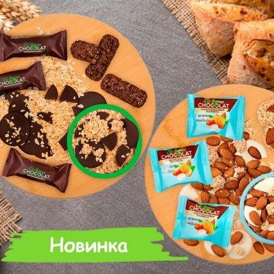 Сладкие Новогодние подарки от M&M's! Любимое Яшкино — Мультизлаковые конфеты