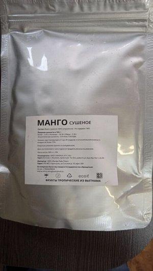 Манго сушёное Queens 500 грамм