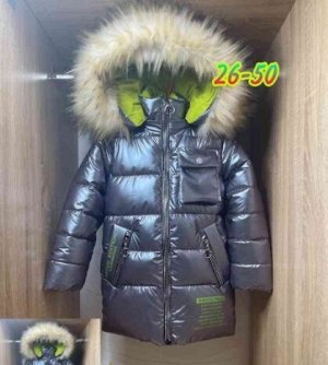 Зимний Пуховик с сумочкой
