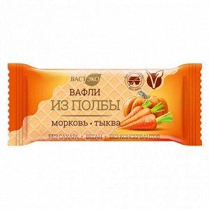 Вафли из полбы. Морковь-тыква. 30 гр.