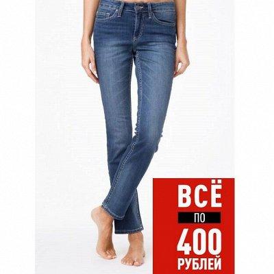 Джинсовая распродажа Турецкие джинсы по 400 рублей