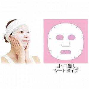 Маска для лица с плацентой и коллагеном «Аловиви» 45 шт