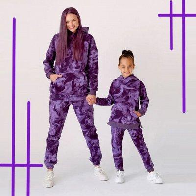 SovaLina Одежда для всей семьи
