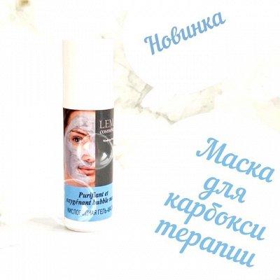 Лицо без морщин — легко — косметика с ретинолом и пептидами — LEMA cosmetique (Франция) - маски, сыворотки, уход за телом