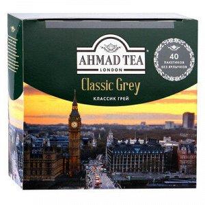 """ай  Ахмад """"Ahmad Tea"""" Классик Грей, чёрный с ароматом бергамота, 40 пак"""