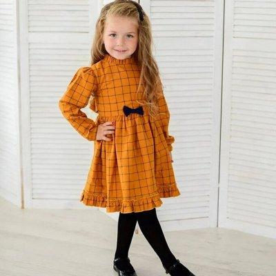 Bonito. Ronda. Трикотаж для детей. Утепляемся на осень — Красивые и Яркие платья для девочек. Всесезонная