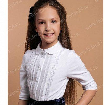 Верхняя одежда для всей семьи. Распродажа. Доставка 2-3дня — Блузы для девочек, одежда. Быстрый развоз