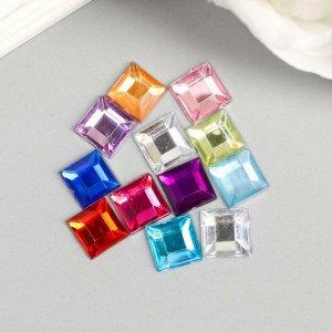 """Набор декора для творчества - стразы """"Разноцветные"""" квадратные 0,7х0,7 см, вес - 13 грамм"""