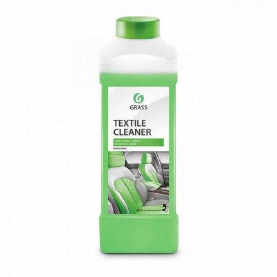 Бытовая и автохимия GRASS — лучшее и любимое — Для авто-Очистители салона GraSS®