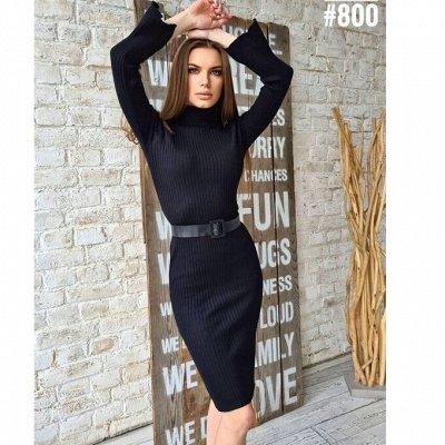 Не упусти момент! Качественные джинсы по доступным ценам — Платья теплые